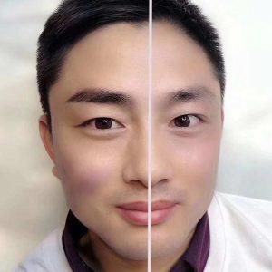 Men's Fortune Eyebrow